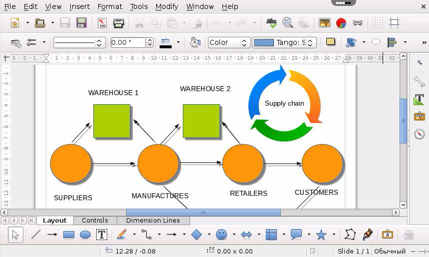 LibreOffice – Draw a Flowchart, Free Diagramming and ...
