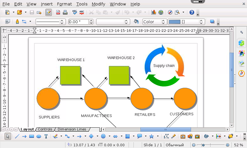 Openoffice Draw Work On Your Mac Ipad Or Chromebook Rollapp